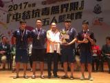 2017屯門區少年警訊會長盃五人籃球賽活動相片縮圖
