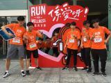 香港青年協會背包跑活動相片縮圖