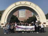 廣州深圳升學就業之旅活動相片縮圖