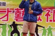 青年才藝聚社區活動相片