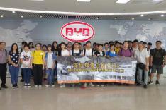 深圳創新科技與經濟發展探索之旅活動相片