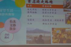 中文閱讀講座活動相片