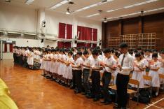 2016-2017年度開學禮活動相片