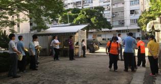 香港綠色日2016活動相片縮圖