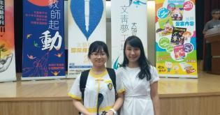 第四年屆「香港中學生文藝散文即席揮毫大賽」活動相片縮圖