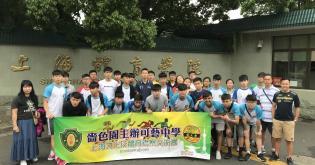上海文化及體育考察交流團活動相片縮圖